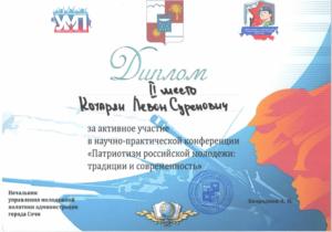 snimok-ekrana-2016-10-10-v-0-36-22