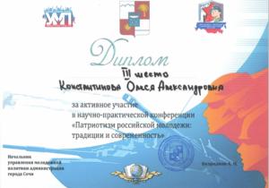 snimok-ekrana-2016-10-10-v-0-36-39